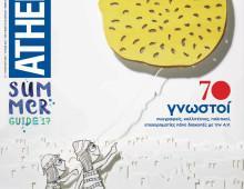 Athens Voice 622